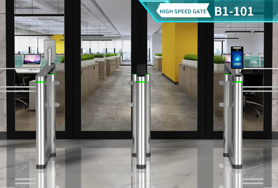 SEWO-B1-101 High Speed Gate