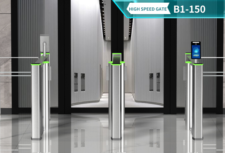 SEWO-B1-150 High Speed Gate