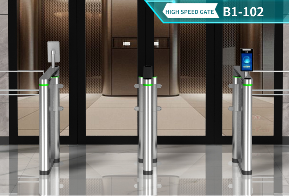 SEWO-B1-102 High Speed Gate