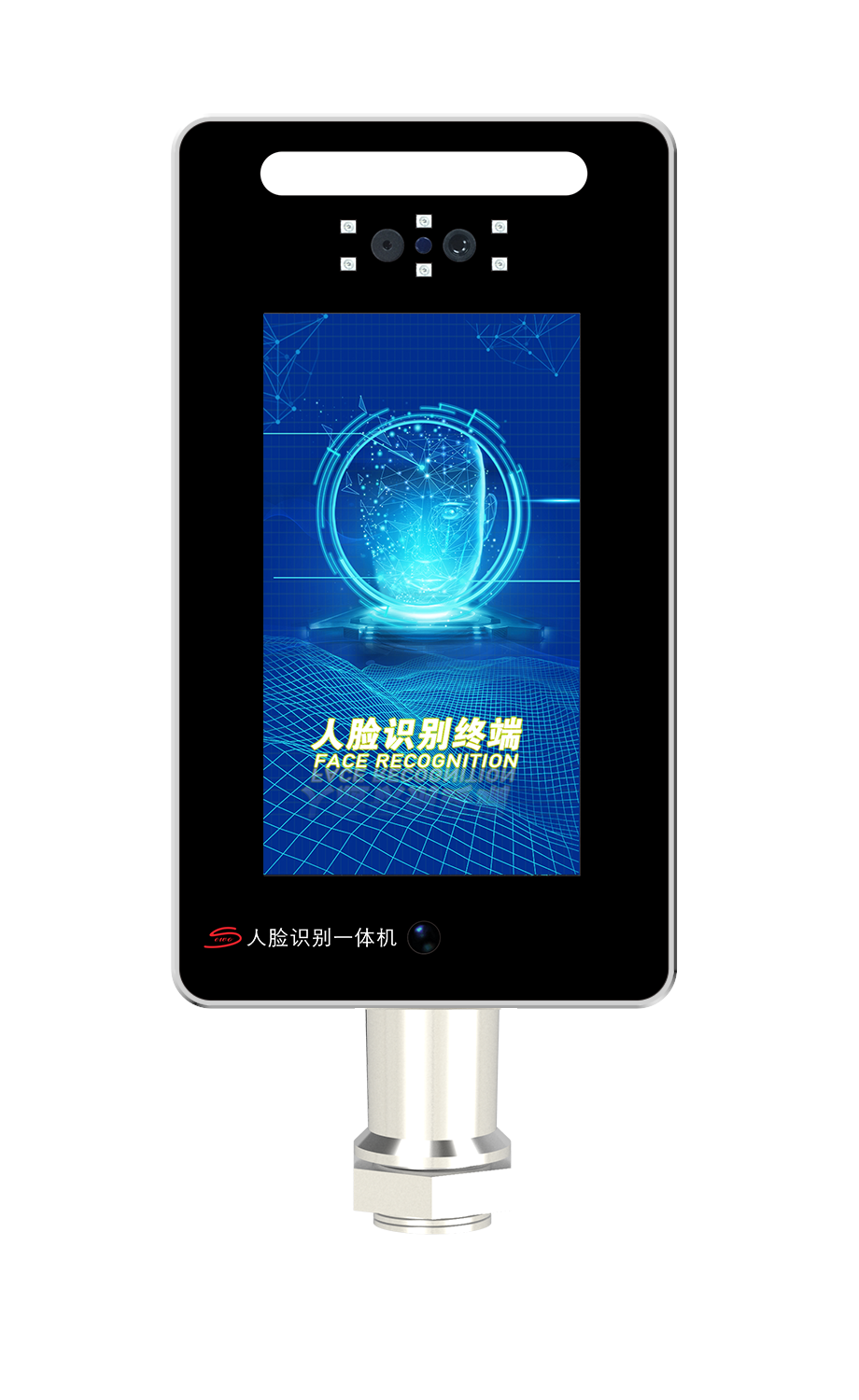 7 inch flat face recognition all-in-one machine
