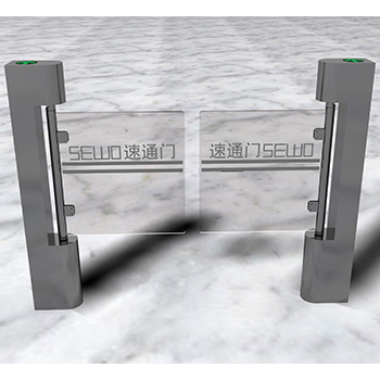SEWO-B4-100 High Speed Gate