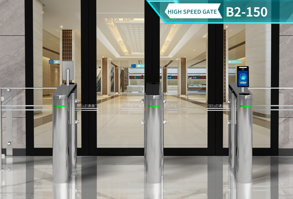SEWO-B2-150 High Speed Gate