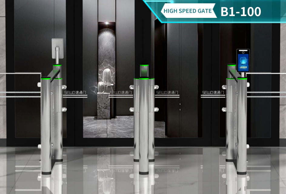 SEWO-B1-100 High Speed Gate